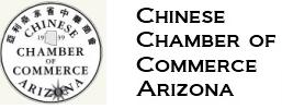 CCC Arizona